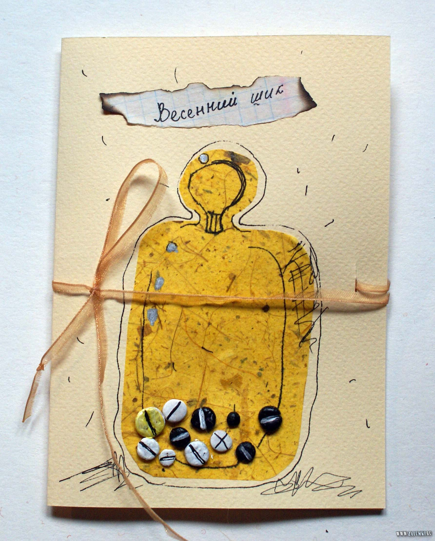Необычные, оригинальные, интересные открытки с днем рождения 85
